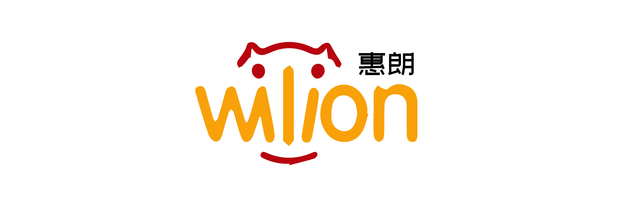 惠朗(wilion)