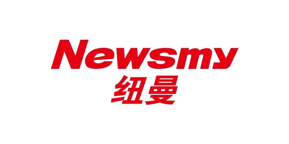 纽曼(Newsmy)