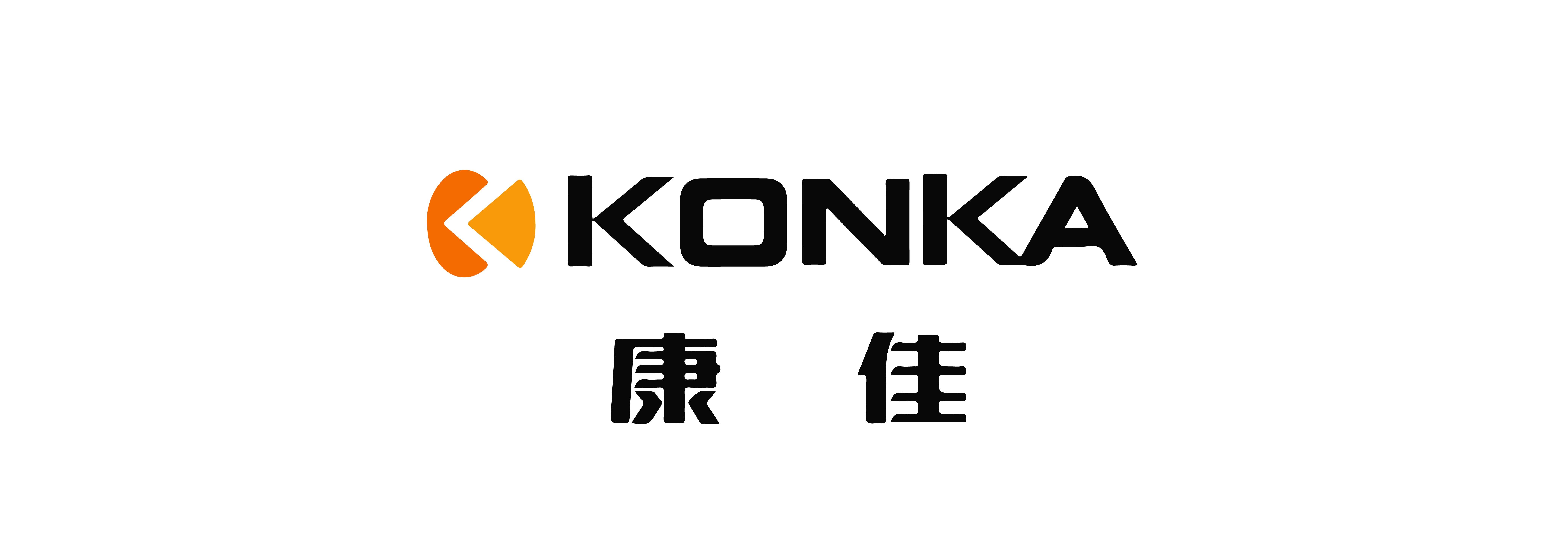康佳(KONKA)
