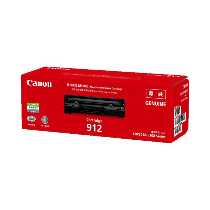 佳能(Canon) CRG-912 黑白打印机硒鼓 黑色
