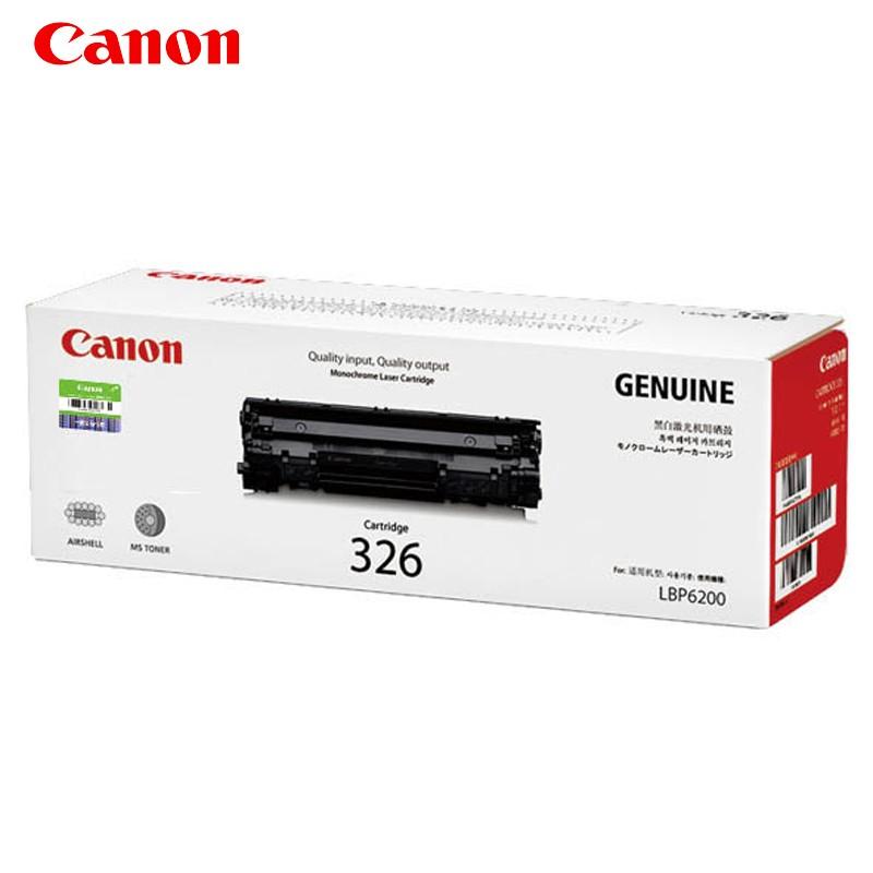 佳能(Canon) CRG-326 黑白打印机硒鼓 黑色