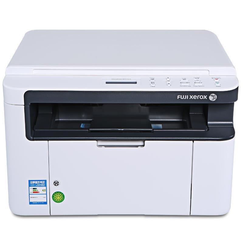 富士施乐(FujiXerox) M115b 黑白激光多功能一体机(打印/复印/扫描)