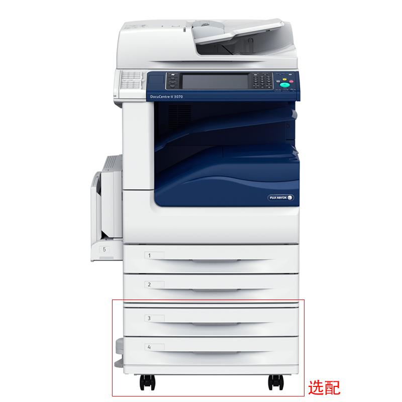 富士施乐(FujiXerox) DC-V5070CP 黑白激光多功能一体机 复合机A3(复印/打印/扫描)