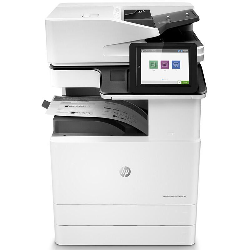 惠普(HP) LaserJet Managed Flow MFP E72525z A3幅面管理型数码 黑白激光多功能一体机(打印/复印/扫描)