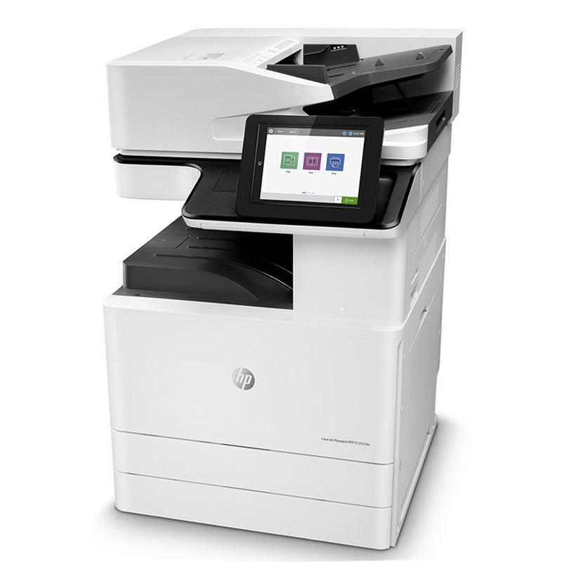 惠普(HP) LaserJet Managed Flow MFP E72530Z A3幅面管理型数码 黑白激光多功能一体机(打印/复印/扫描)