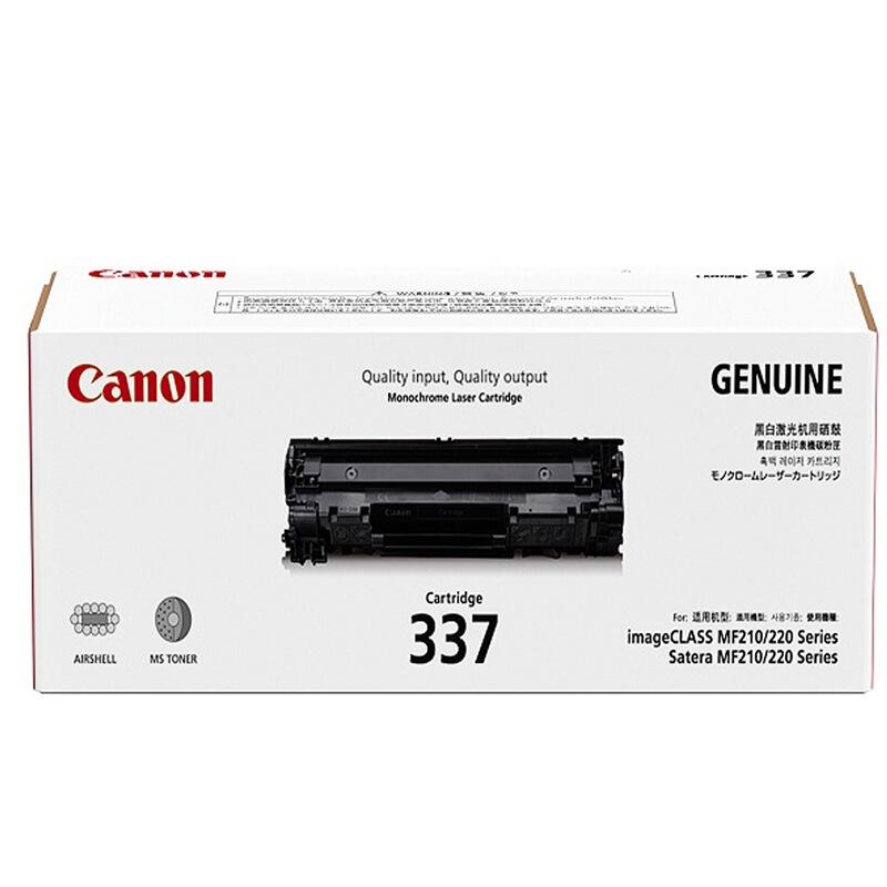 佳能(Canon) CRG-337 黑白打印机硒鼓 黑色