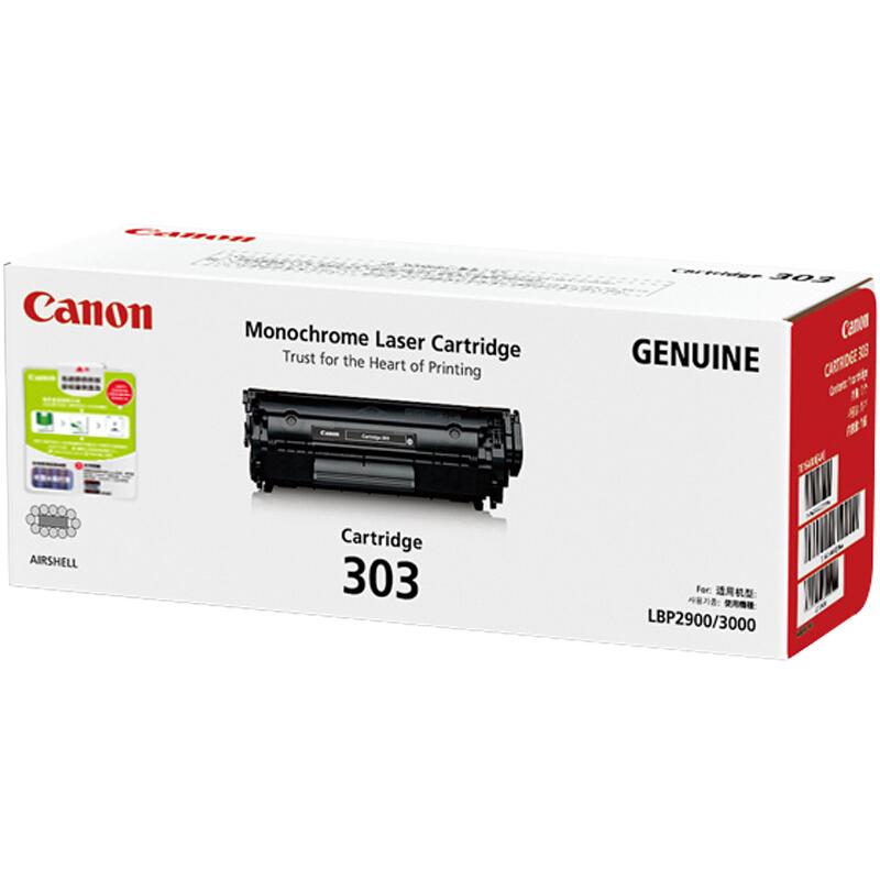 佳能(Canon) CRG-303 黑白打印机硒鼓 黑色